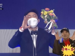 시상식에서 '무야호' 외친 농구선수 정영삼…무슨 일?