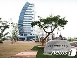여수광양항만공사-<strong>효성</strong>티앤씨,  폐플라스틱 순환경제 구축 협약
