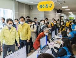 오세훈, 코로나19 예방접종센터 방문