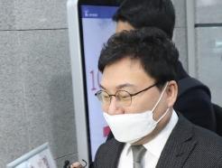 검찰, '횡령·배임 혐의'  이상직 의원 구속영장 청구(상보)
