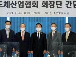 """불붙은 반도체 세계대전…삼성·SK하이닉스 """"정부 지원 절실"""""""