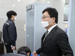 """법원 """"이상직 의원 체포 필요성 있어""""…체포동의서 검찰 송부"""