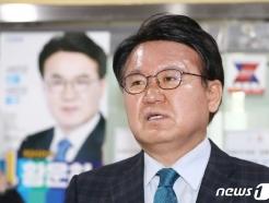"""황운하 """"울산 고래고기·김기현 형제 토착비리 덮였다"""""""