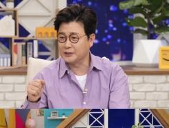 '나어떡해' 김성주·홍현희가 말하는 남녀의 황당한 착각