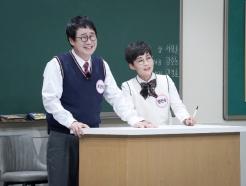 """'아는형님' 최양락 """"'빈센조' 감초 역할 섭외도 들어와"""" 인기 실감"""
