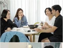 '살림남2' 정성윤♥김미려, 초등교육 현실 조언에 충격…교육관 충돌도