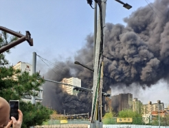 [속보]남양주 도농동 주상복합건물서 불