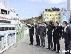 [사진] 울산 남구 고래바다여행선 첫 출항 반기는 서동욱 청장
