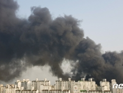 [사진] 남양주 다산동 주상복합건물 큰불