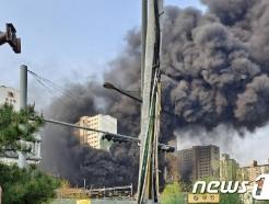 [사진] 남양주 주상복합건물 1층에서 큰불