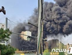 남양주시 다산동 주상복합서 큰 불…수백명 대피