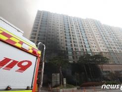 [사진] 경기 남양주 다산동 주상복합 화재 발생... 대응 2단계