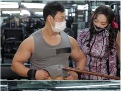 '당나귀귀' 양치승, 체지방률 40% 줄이기…지옥의 다이어트 돌입
