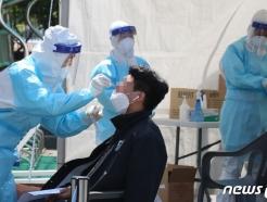 대전 7명 추가 확진…학원·학교발 5명 늘어 누적 92명