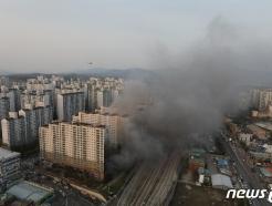 [사진] 남양주 다산동 주상복합 화재 일대 뒤덮은 검은 연기