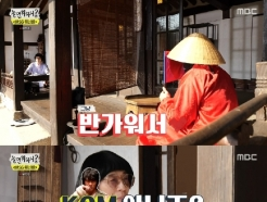 """'놀뭐' 유야호, 하정우에 """"KCM 아니죠?""""…'흑백사진' 요청까지 '폭소'"""