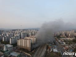 [사진] 다산동 주상복합 화재 일대 덮은 검은 연기
