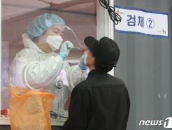 10일 오후 6시 477명…유흥업소·노래방·교회발 집단감염 지속(종합)