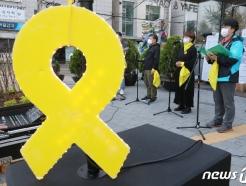 [사진] 4.16연대의 '기억문화제'