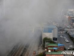 [사진] 도농역 뒤덮은 화재 연기