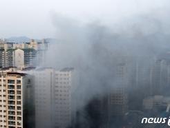 [사진] 다산동 주상복합 화재 '아파트 단지 뒤덮은 검은 연기'