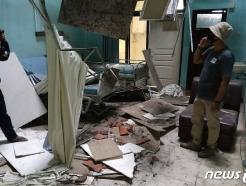 인도네시아 자바섬서 규모 5.9 지진…1명 사망, 국회의사당 등 파손