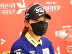 [사진] 이소미, 롯데렌터카 여자오픈 3R 단독 선두