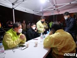 [사진] 남양주 화재현장 대응방안 논의하는 조광한 시장