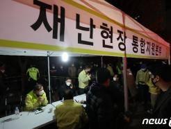 [사진] 화재현장 찾은 조광한 남양주시장