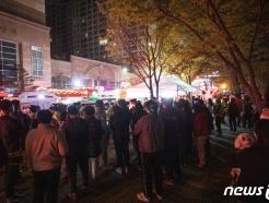 [사진] 다산동 주상복합 불 밖에서 지켜보는 인근 주민들