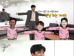"""'전참시' 임영웅, 브브걸에 """"옛날부터 좋아해""""…가오리춤까지 '찐팬심'"""