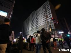 남양주 화재 때 대피주민들 '마스크 착용', 대형참사 막았다