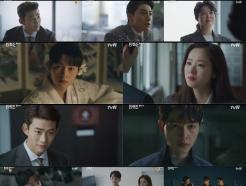 '빈센조' 송중기, 살인 혐의 뒤집어쓰고 위기…10.3% 동시간 1위