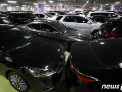 자동차 관련 창업 쉬워진다…'구입' 기준 '임대'로 완화
