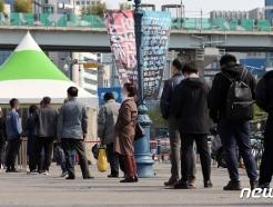 [사진] 코로나19 검사 기다리는 시민들