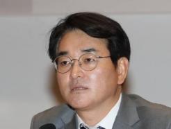 """박용진, 선거 참패 """"민생무능과 내로남불"""""""