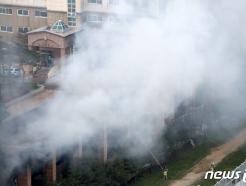 [속보]남양주 불 시작된 중식당, 화재 당시 브레이크타임