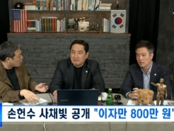 """""""박수홍 방탕 생활의 8할은 손헌수 탓…클럽 가면 '방자' 역할"""""""