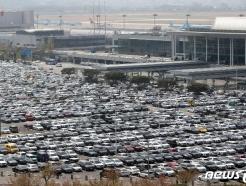 [사진] 차량으로 가득한 김포공항 국내선 주차장