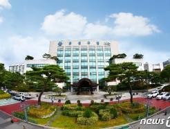 대전 유성구, 도시재생 '어은동안녕센터' 수탁운영자 공모