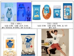곰표 맥주·말표 맥주·맛소금 팝콘 공통점은?…장수상표 활용 신 마케팅