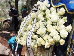 에티오피아 6·25참전용사회장 별세 소식에 칠곡군 추모 물결