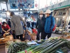[사진] 3월 소비자물가, 전년 동월 대비 1.5% 증가