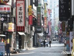 [사진] 코로나19 확산시 영업제한 오후10시→9시로 조정