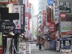 [사진] 현행 거리두기 단계 유지.. 코로나19 확산시 단계 격상 논의'