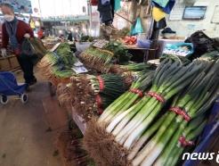 [사진] 3월 소비자물가지수, 전년 동월 대비 1.5% 상승