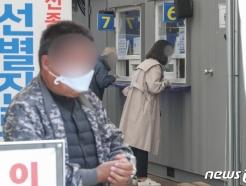 성남 모 초교서 교사1명·학생 8명 확진…16일까지 등교중지