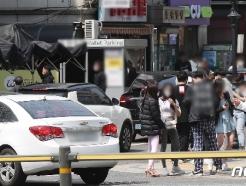 [사진] 유흥시설 영업금지 D-1 오전부터 북새총 이룬 강남 클럽