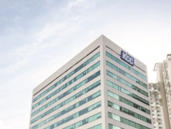 KCC, 재무부담에도 2000억 자금조달 성공