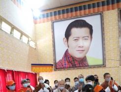 보름 만에 '성인 93% 접종'…부탄, 이스라엘도 제친 비결은?